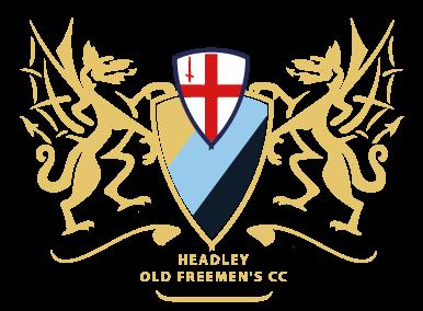 New-HOF-logo